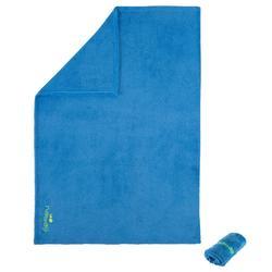 超軟微纖維毛巾 M號 65 x 90公分-藍色