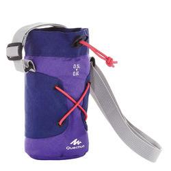 Funda isoterma para cantimplora senderismo de 0,5 a 0,6 L violeta