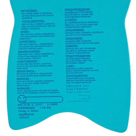 Tabla Bateo Entrenamiento Natación Nabaiji 100 Adultos/Niños Azul/Rosa