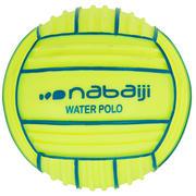 Rumena majhna žoga za bazen