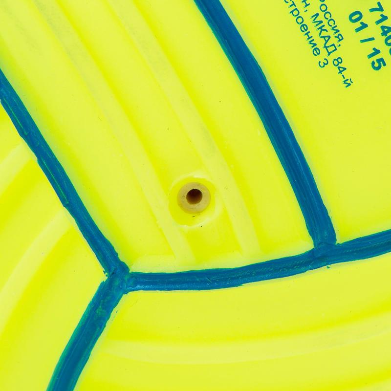 Pelota pequeña piscina adherente amarillo