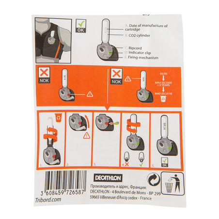 CO2 gas canister reload for Wairgo hydration vest 10.9 g