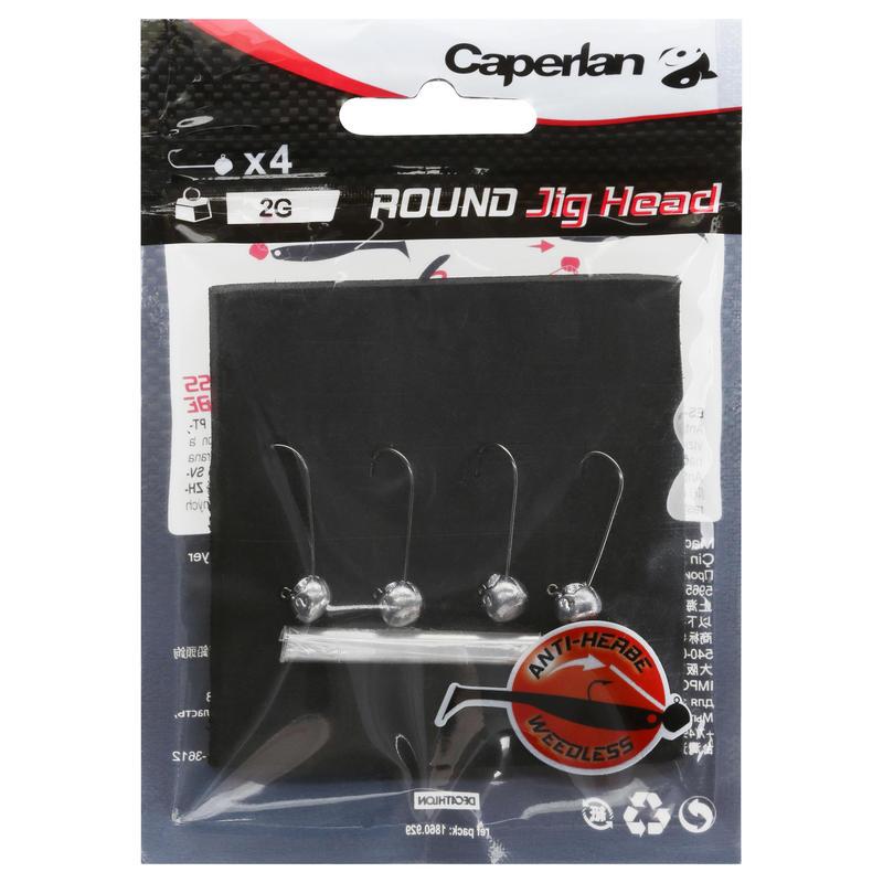 Lure fishing jighead ROUND JIGHEAD x4 2 g