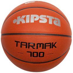 7號 成人籃球 R700 - 橘色防刺破的絕佳球感。