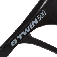 500 Bike Bottle Cage Black