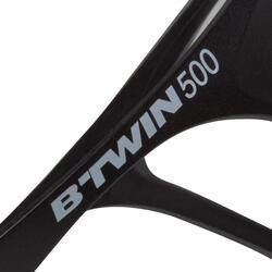 Bidonhouder fiets 500 zwart
