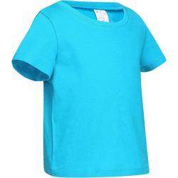 嬰幼兒健身短袖T恤100 - 藍色