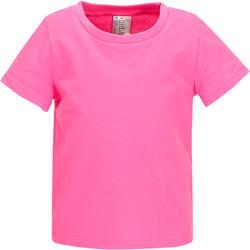 Gym T-shirt met korte mouwen voor peuters - 749740