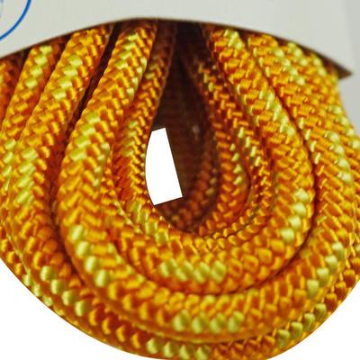 Мотузка 4мм × 7м