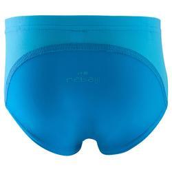 Slip de bain bébé / enfant bleu avec empiècements