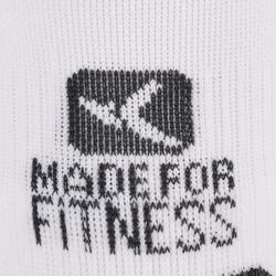 Sportsokken fitness onzichtbaar 2 paar, wit