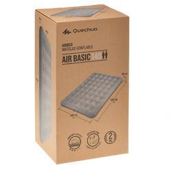 MATELAS DE CAMPING GONFLABLE AIR BASIC | 2 PERSONNES - LARGEUR 140 CM