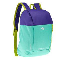 Arpenaz 7升 兒童運動背包 - 綠色/紫羅蘭色
