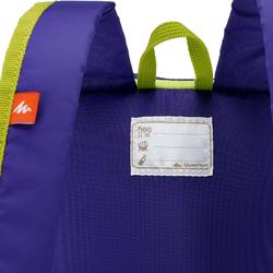兒童款健行背包MH100 7 L-紫色
