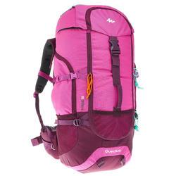 50L 徒步旅行運動背包 Forclaz 淡紫