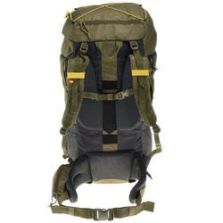Backpack Forclaz 70 liter - 754681