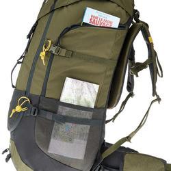 Backpack Forclaz 70 liter - 754689