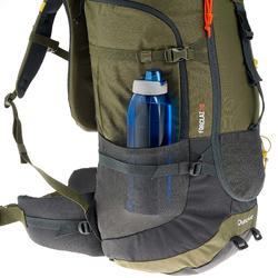 Backpack Forclaz 70 liter - 754691