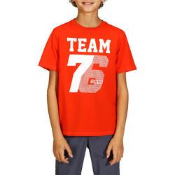 T-shirt met korte mouwen en print gym jongens - 757763