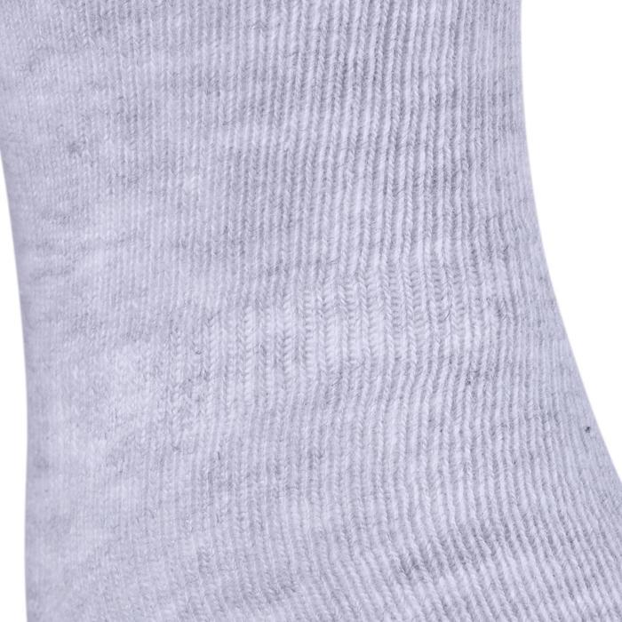 Lot de 2 paires de chaussettes antidérapantes Bébé Gym marine chiné - 758471