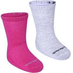 防滑襪500兩雙入 - 粉紅色/雜灰色