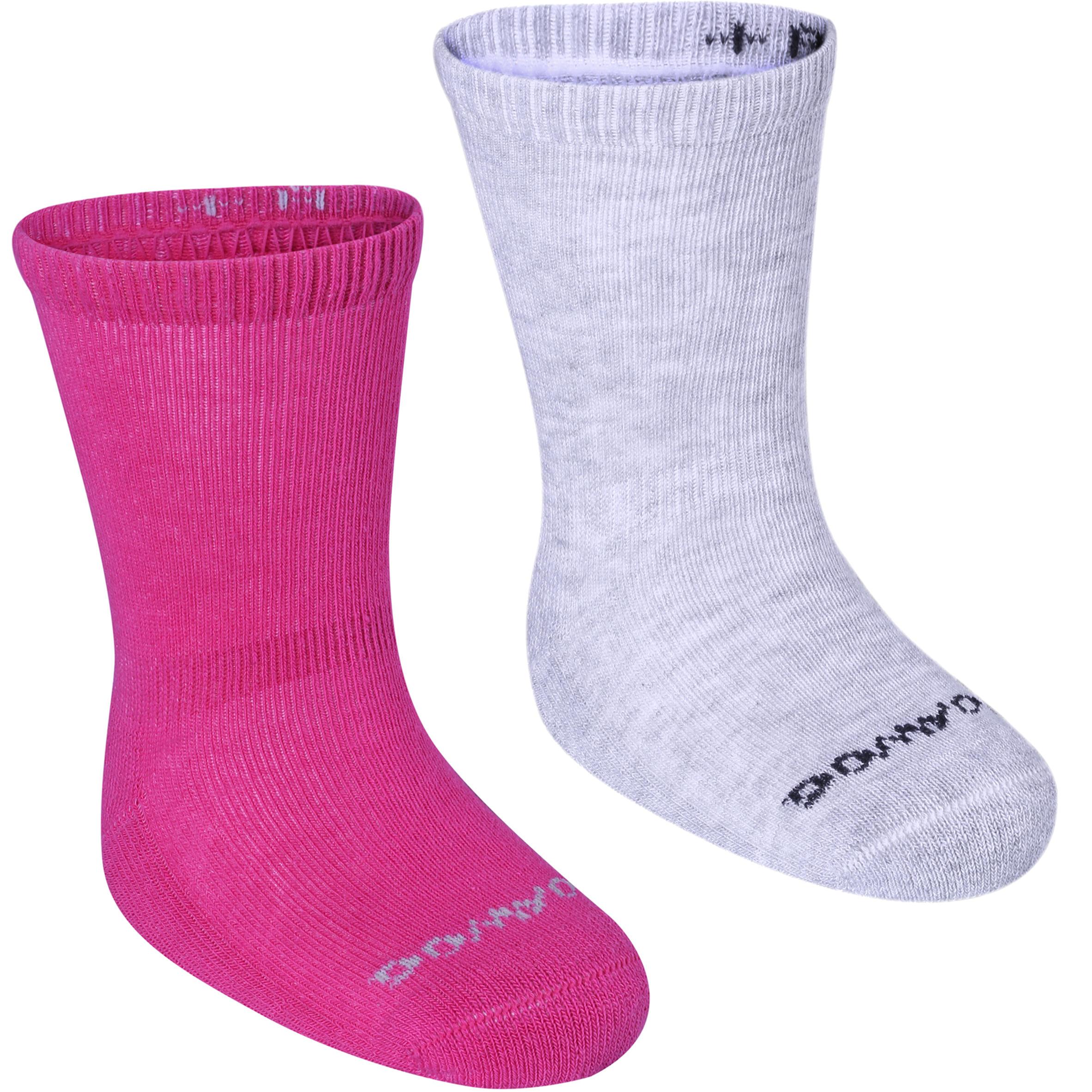 Носки с силиконовой подошвой