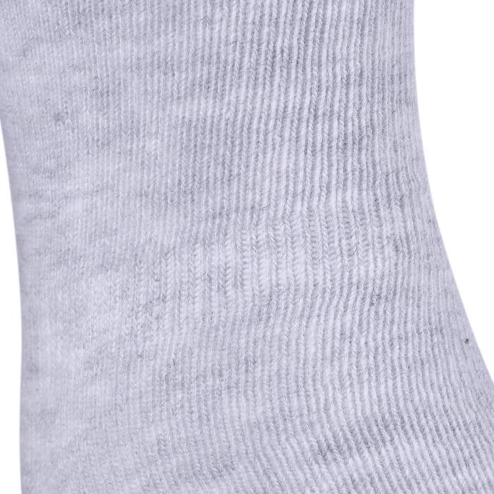Lot de 2 paires de chaussettes antidérapantes Bébé Gym marine chiné - 758489