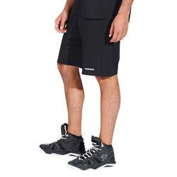 Basketbalshort volwassene B300 zwart - 762575