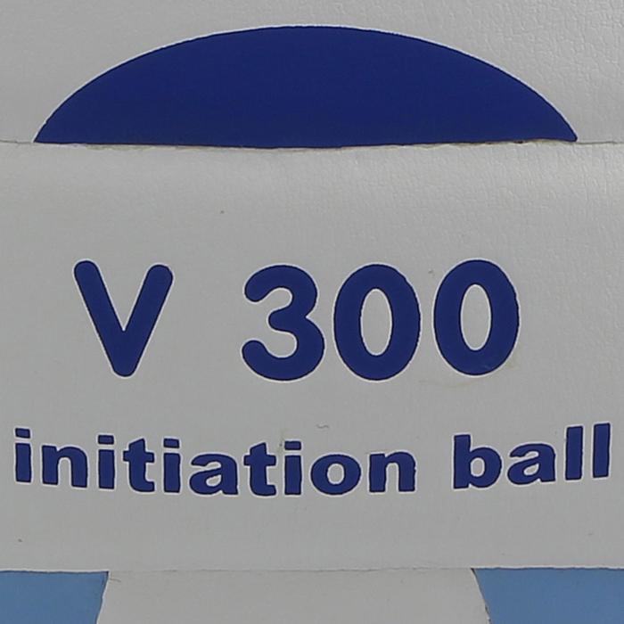 Ballon de volley-ball V300 blanc et bleu - 762607