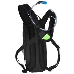 500 Mountain Bike Hydration Backpack 3 L - Neon Yellow