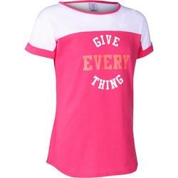 Girls' Fitness...