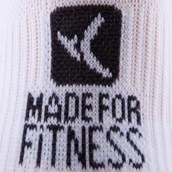 Calcetines Fitness Cardio Domyos Adulto Blanco Pack 2 Cortos