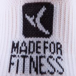 Sportsocken kurz Fitness 2er-Pack Erwachsene weiß