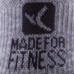 Sportsokken fitness laag 2 paar, grijs