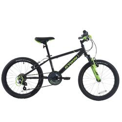 6-8歲兒童20吋登山車 Racingboy 500