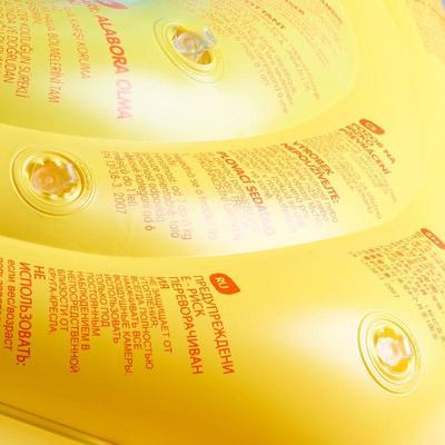 """גלגל שחייה לתינוקות עם חלון וידיות לילדים מ7 עד 11 ק""""ג - צהוב"""
