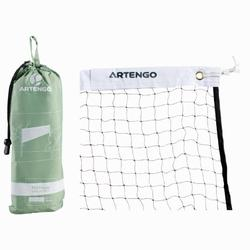 Leisure Net Badminton Net - Black