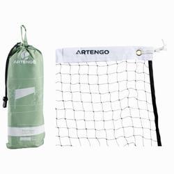 Badmintonnet recreatief zwart