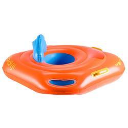 11至15 kg孩童用橘色嬰幼兒坐式泳圈(附有窗戶和把手)