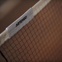 Badmintonnet Leisure Net zwart - 793823