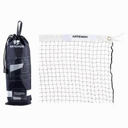 Badmintonnetz Wettkampf schwarz