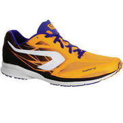 MEN'S KIPRACE COMPETITION RUNNING SHOES ORANGE