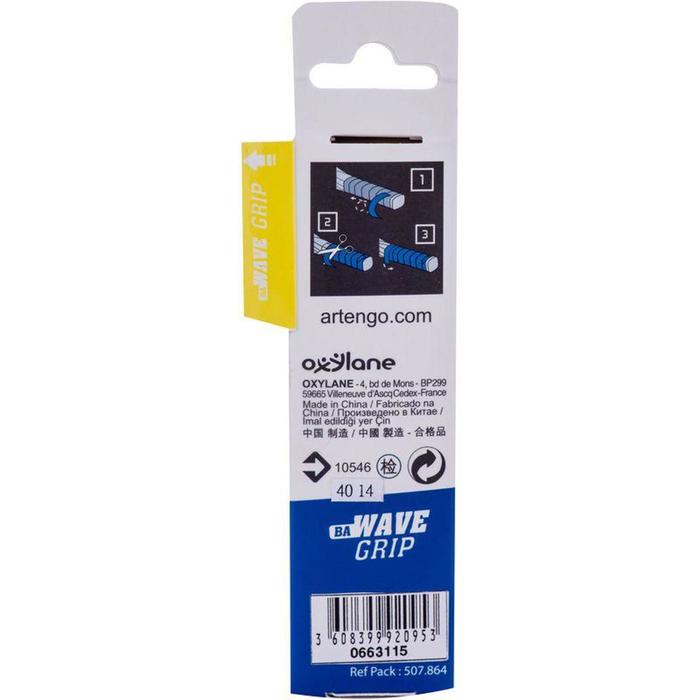 Wave Badminton Grip x 1 - Blue - 798134