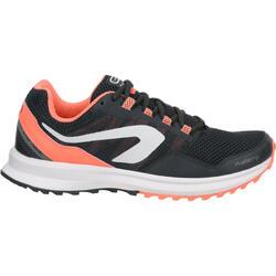Schoenen hardloopsters Run Active Grip - 79947