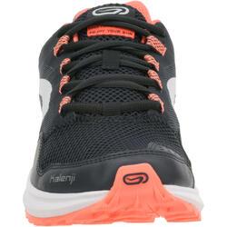 Schoenen hardloopsters Run Active Grip - 79954