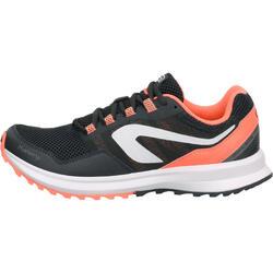 Schoenen hardloopsters Run Active Grip - 79959