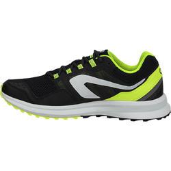 Hardloopschoenen voor heren Run Active Grip - 79995