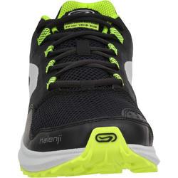 Hardloopschoenen voor heren Run Active Grip - 79997