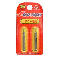 Lithium-Batterie Meeresangeln BR435 3 V 2 Stk.