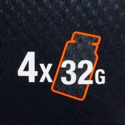 Energiegel Ultra Gel 300 mango 4x 32g - 806259